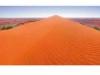 p028_desert_panorama